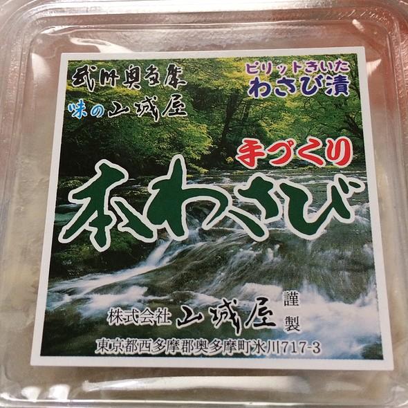 Pickled Wasabi @ Nijiya Market
