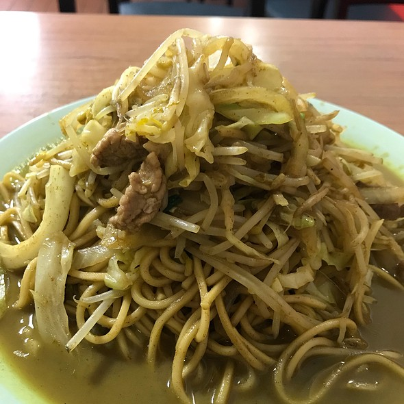 Fried Curry Noodle