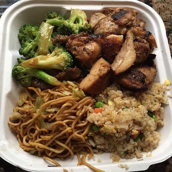 2 Entree Plate with Chow Mein, Fried Rice, Beef Broccoli & Teriyaki Chicken