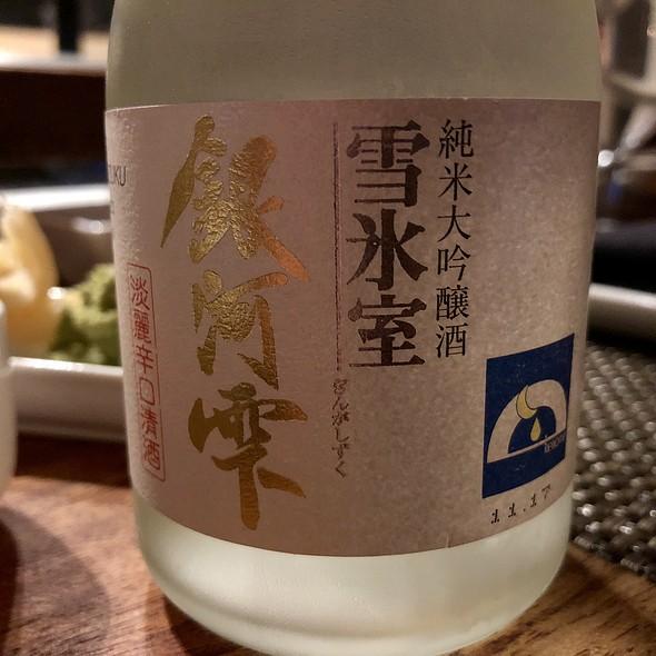 Takasago Shuzo Gingo Shizuku Junmai Daiginjo Sake @ O-Ku
