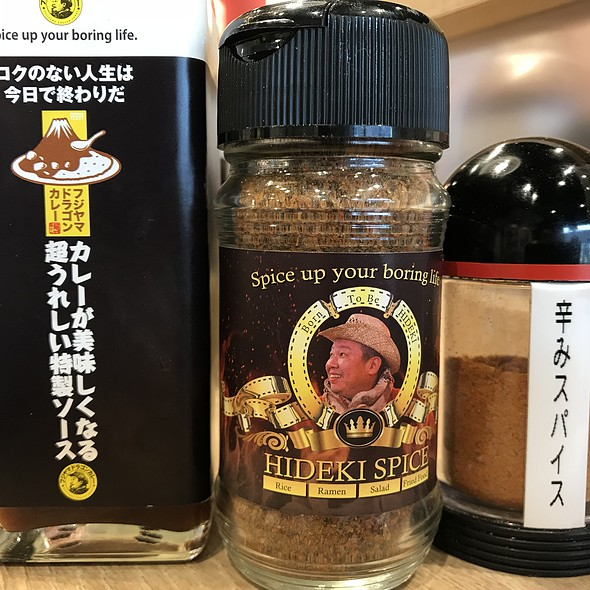スパイス類 @ Fujiyama Dragon Curry Akihabara