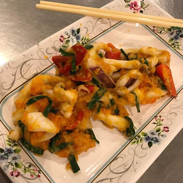 Fried Squid With Yolk