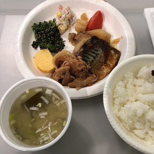 Saba Miso Platter