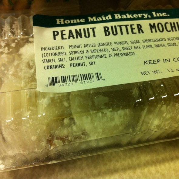 Peanut Butter Mochi @ Home Maid Bakery