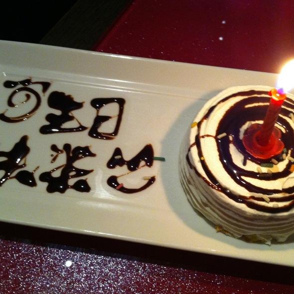 Birthday cake @ 夏慕尼新香榭鐵板燒