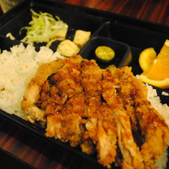 Torikatsu Bento Box @ Bento Box