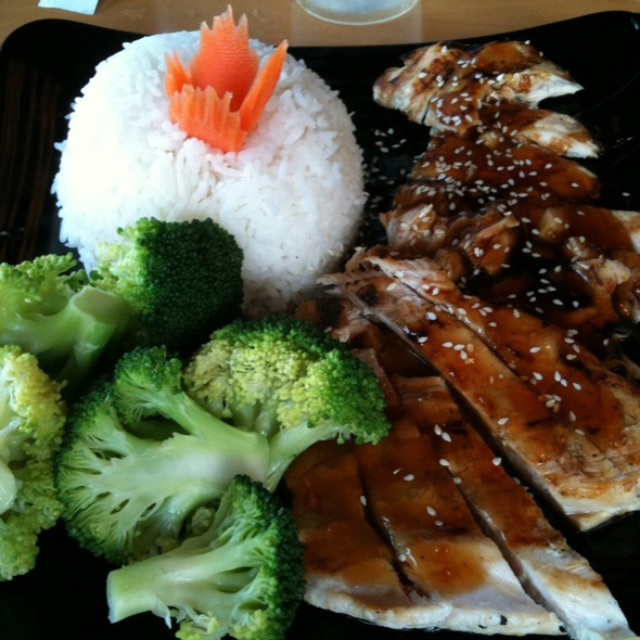 Teriyaki Chicken @ Sushi 101