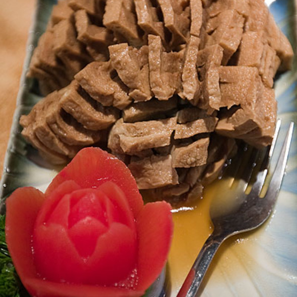 Nanhua Tofu @ Northern Delicacy, Richmond BC
