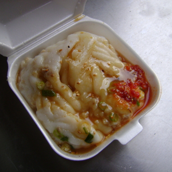 Rice Noodle Roll @ Chee Cheong Fun Cart