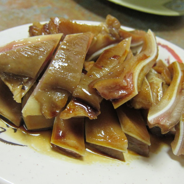Pig's Ear @ Gum Kuo Restaurant