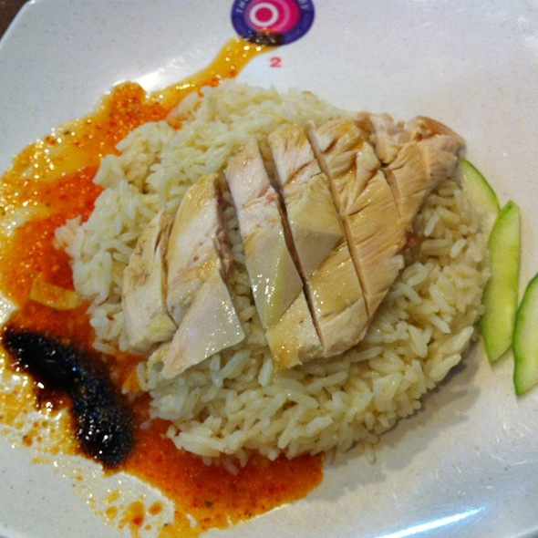 Chicken Rice @ The Cafe Lobby