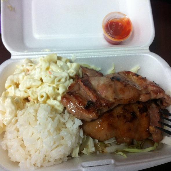 Barbeque Chicken (Mini) @ L&l Hawaiian Barbecue