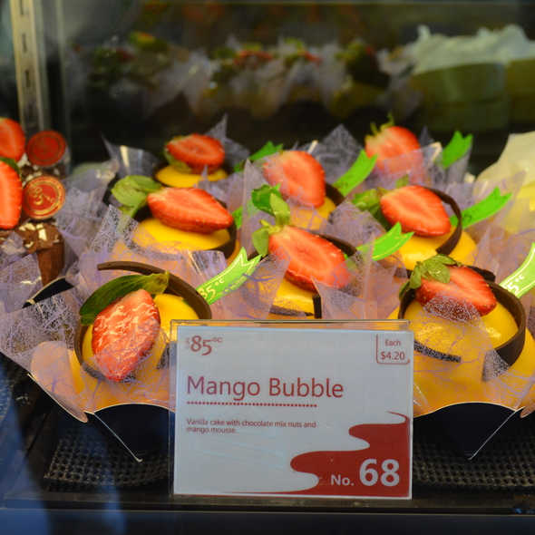 Mango Bubble @ 85 Degrees
