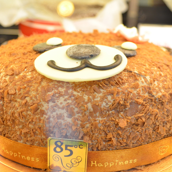 Bear Cake @ 85 Degrees