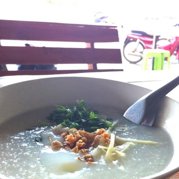 โจ๊ก Jok  @ Nong Prajak Park Food Stalls