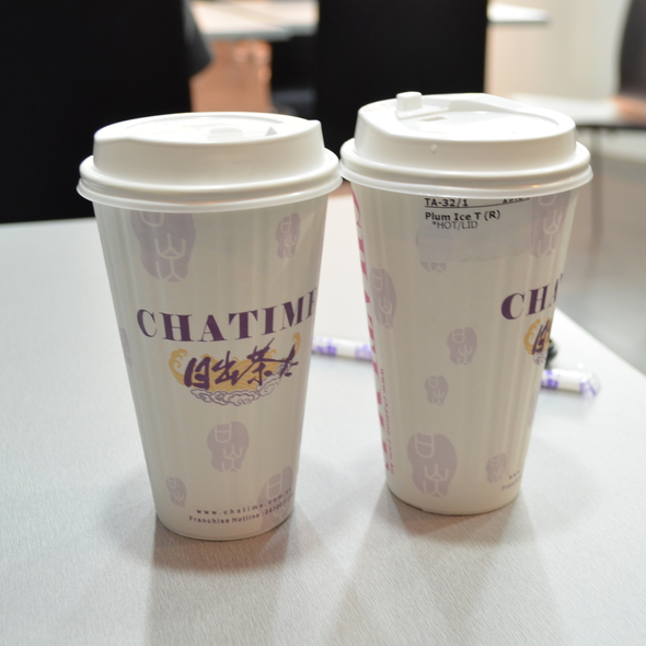 Brown Rice Green Tea @ CHATIME