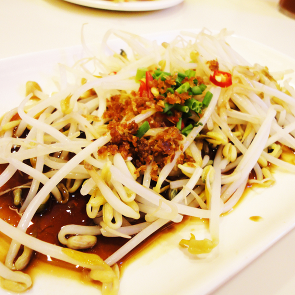 Ipoh Bean Sprouts @ The Chicken Rice Shop