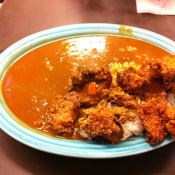 Chicken Karage Curry