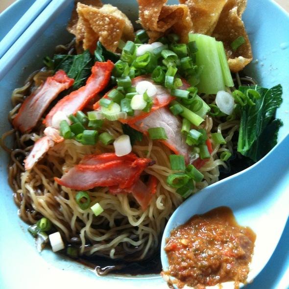 Wan Tan Mee @ Xin Lai Lai Food Court