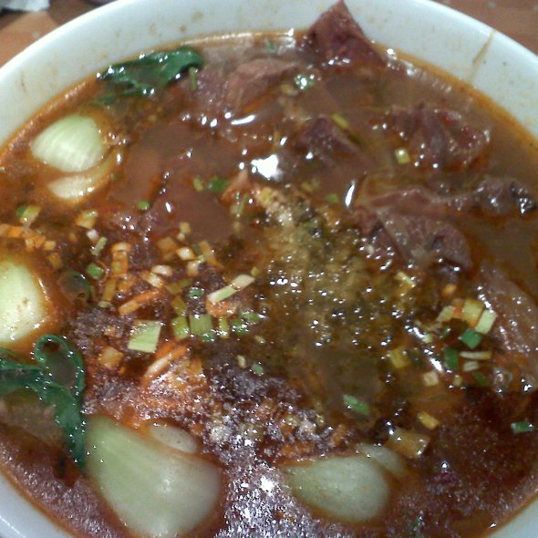 Taiwanese Beef Noodle Soup @ Prince Noodle House