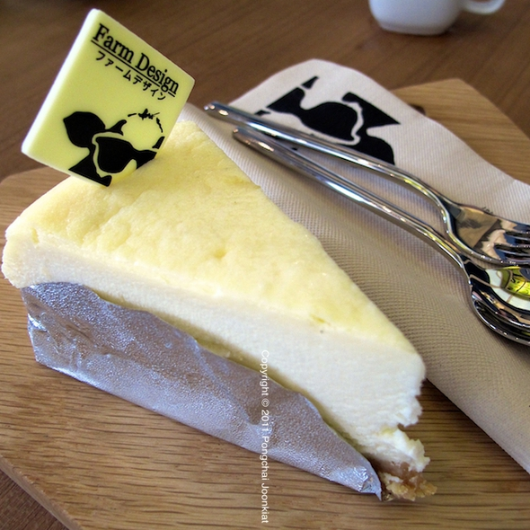 Hokkaido Cheese Cake @ Farm Design Hokkaido, Japan 1987