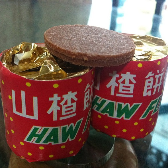 Haw Flakes 山楂饼
