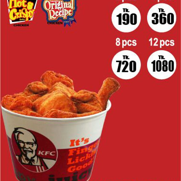 fried chicken @ KFC