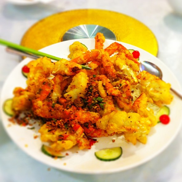 Deep Fried Lobster With Spicy Salt