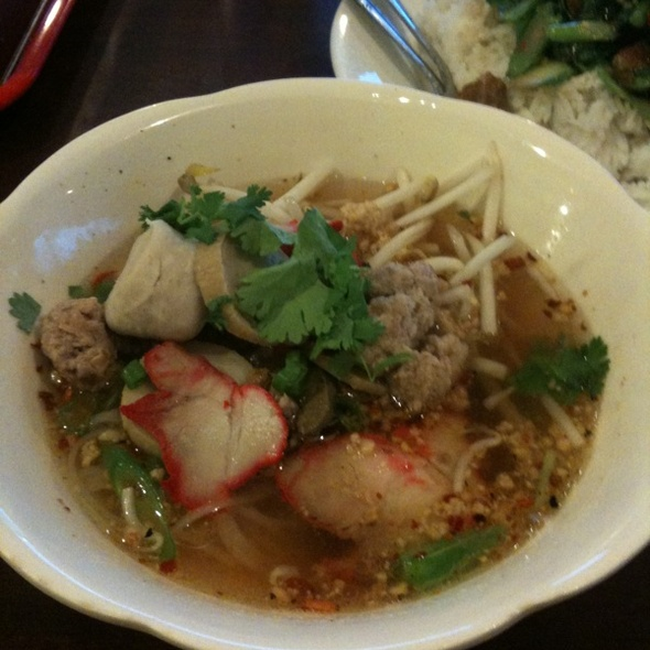 Pork Noodles 1A @ Ord Noodles