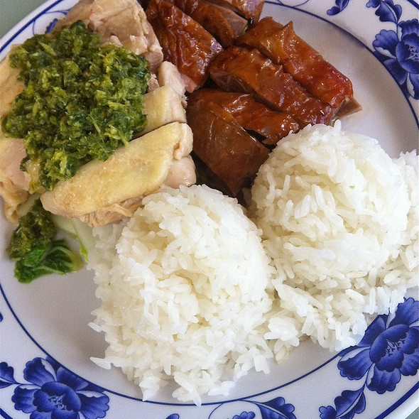 Chicken with Ginger-Cilantro Pesto  @ Wei Wei Bar-B-Q & Noodle House