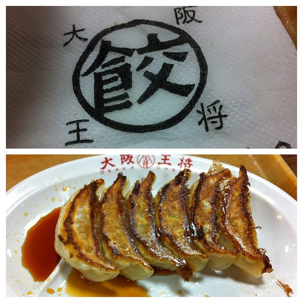 餃子揚げ(Fried Gyoza) @ Osaka Ohsho