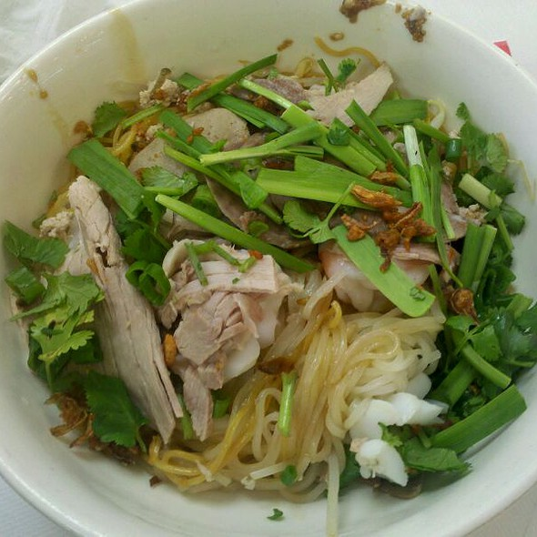 Hu Tieu Mi Kho @ Saigon Vien Dong Restaurant