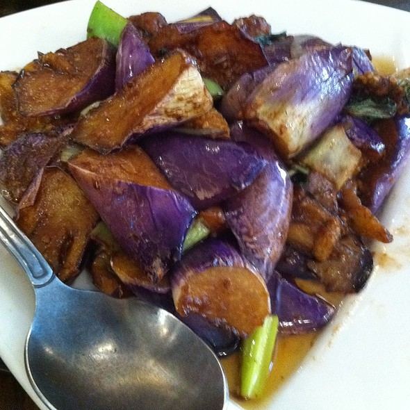 Basil Eggplant @ Ark Chinese Restaurant