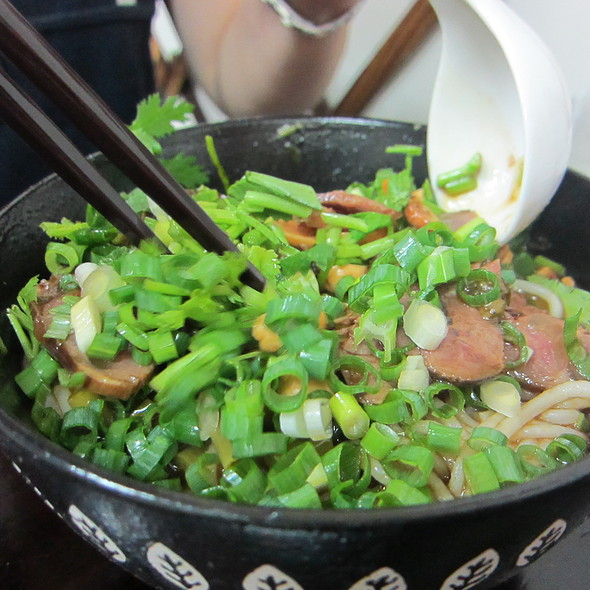 Guilin Style Rice Vermicelli With Beef
