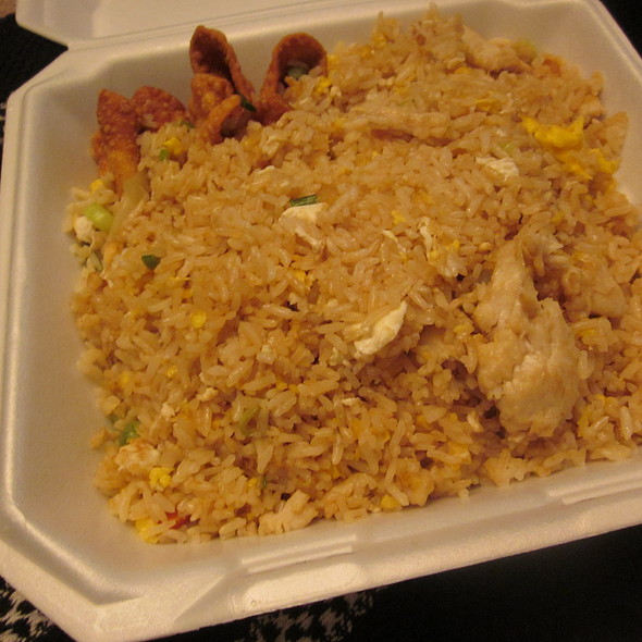 Chicken Fried Rice @ Shang Yuen Chinese Fast Food