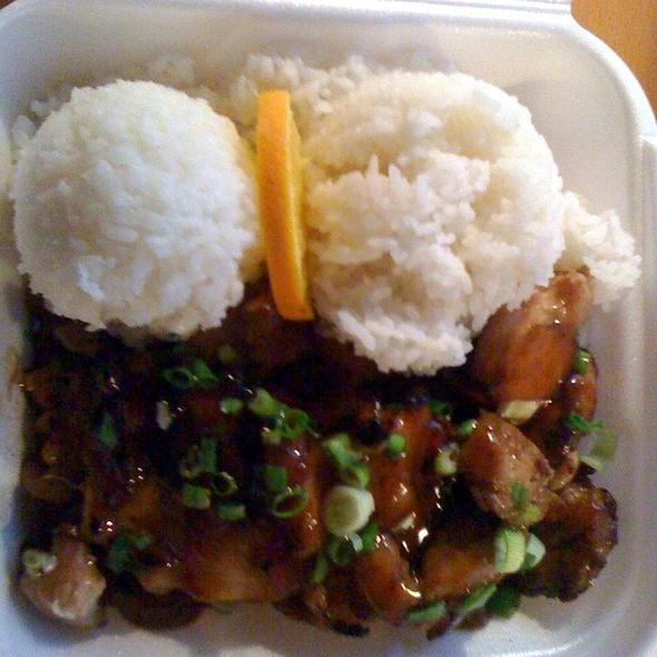 Teriyaki Chicken @ Island Flavor
