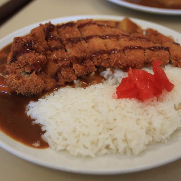 Chicken Katsu Curry @ Volcano Curry