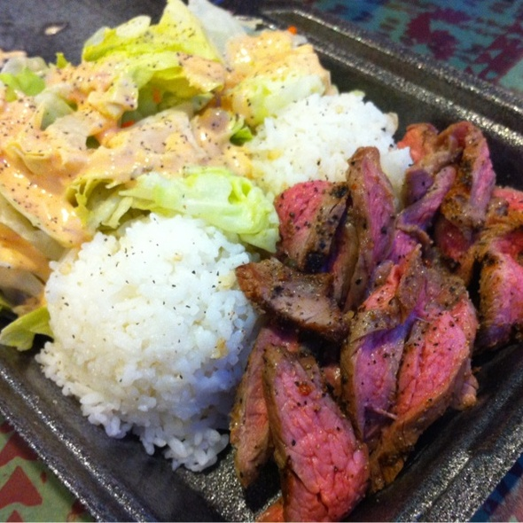Steak Plate @ Windward Mall: Blazin Steaks