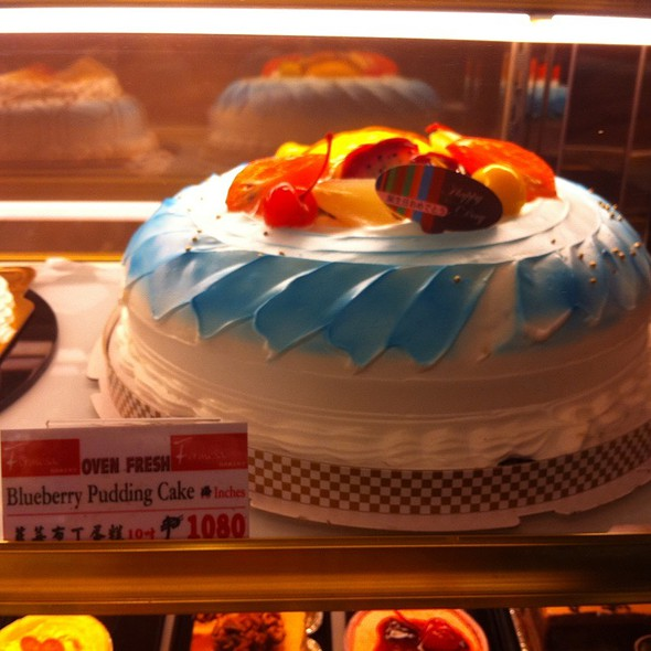Blueberry Pudding Cake @ Feng Wei Wee