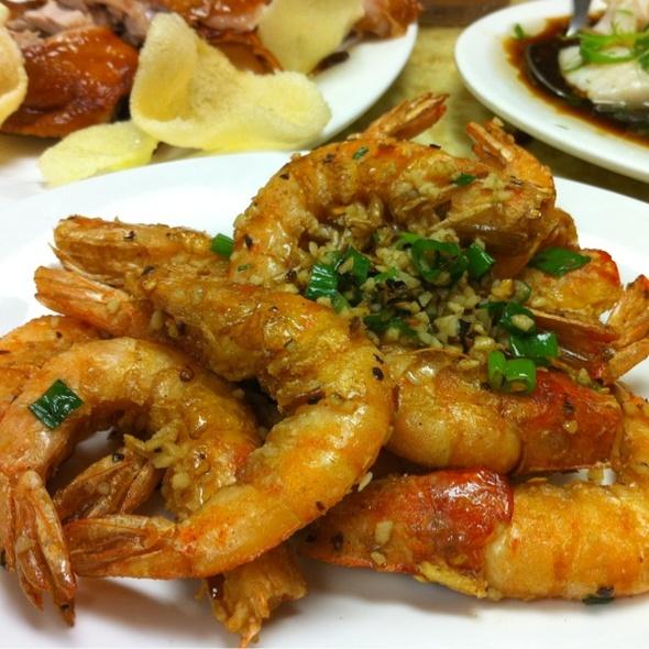 Salt & Pepper Shrimp @ Wah Kung Chinese Restaurant