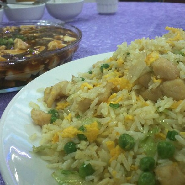 Salted Fish and Chicken Fried Rice @ Long Xin Restaurant