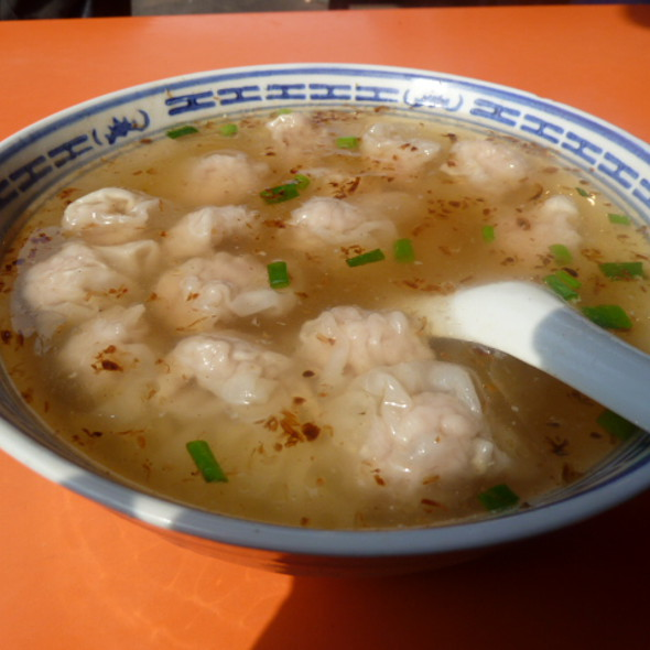 Pork Wan Tan Soup