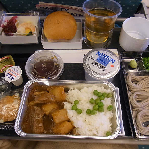 Airplane Food @ Singapore Airlines