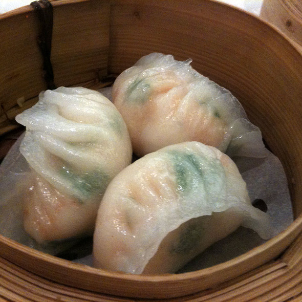 Shrimp And Chinese Chives Dumplings @ Dim Sum King