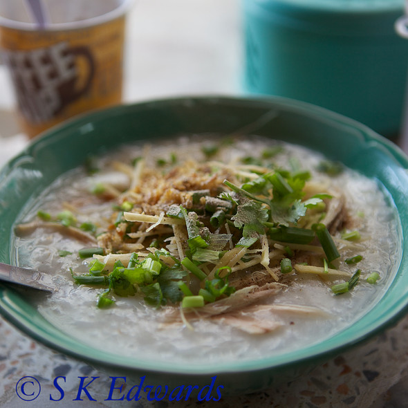 Chicken Congee @ Patong congee stall