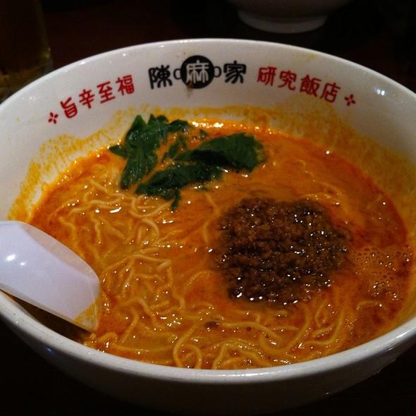 Tan Tan Men @ Chin Maya of Tokyo