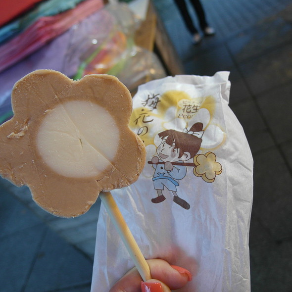 Taiwanese Peanut & Milk Popsicle @ 阿婆的日本冰