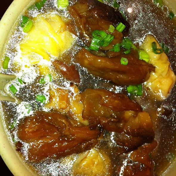 Beef Tendon With Wonton Noodle Soup @ New Wonton Garden