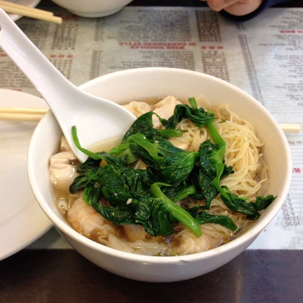 Chicken Noodle Soup @ Great NY Noodle Town Inc