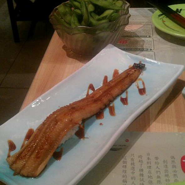 Whole Sea Eel Sushi @ Itacho Sushi